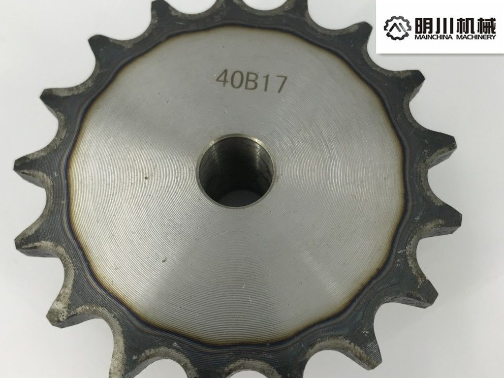 ASA Standard 45C Steel Metric Roller Chain Sprockets 17 Teeth 35-50 HRC