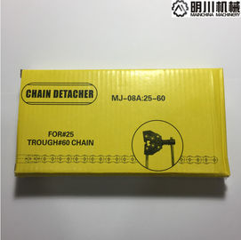 China Steel Transmission Spare Parts 25-60 Roller Chain Detacher With High Efficiency factory