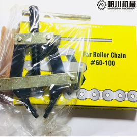 China Nature Steel 60-100 Chain Connecting Tool , Roller Chain Tool Easy Using factory